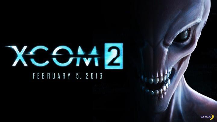 Запуски игры XCOM 2 перенесли