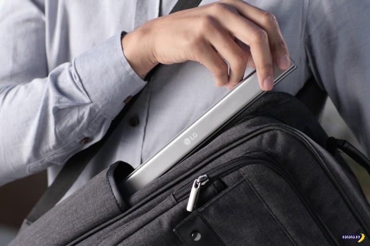 Раскладная клавиатура LG