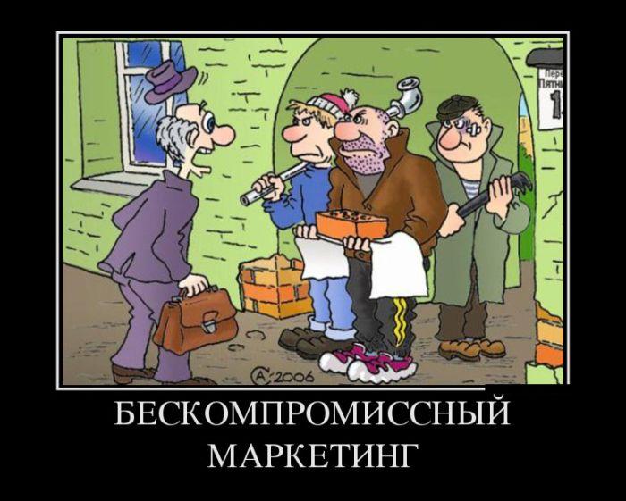 Демотиваторы - 517