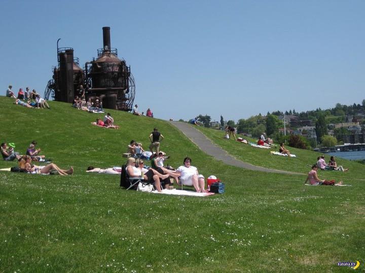 Газ и парк отдыха