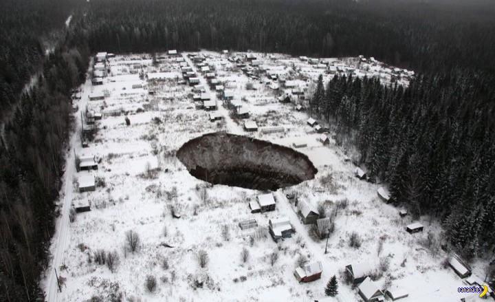 Что стало с провалом под Соликамском?