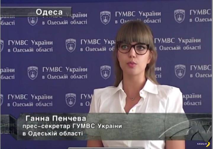 Секси пресс-секретарь одесского областного УВД