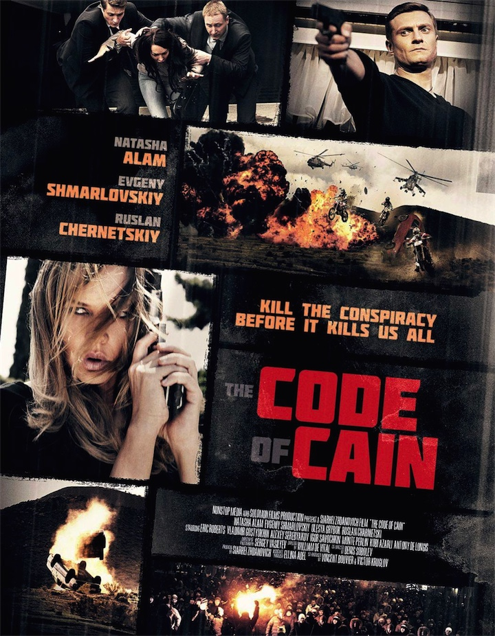 Эрик Робертс, взорванный МАЗ и The Code Of Cain