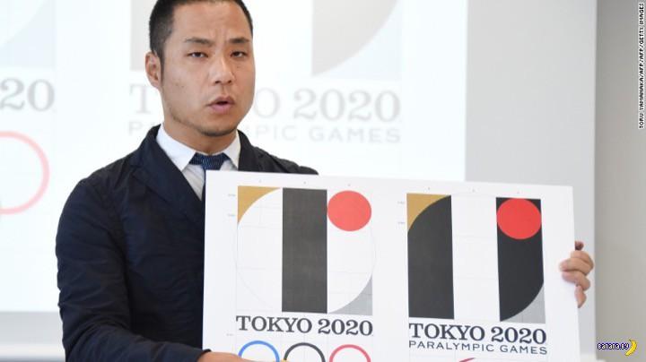 Логотип Олимпиады в Токио будут менять
