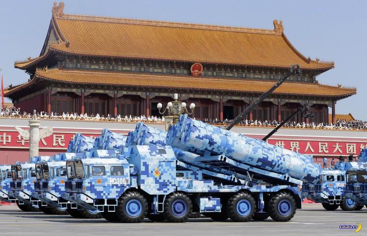 Парад в честь Дня Победы в Китае