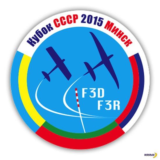 Соревнования гоночных радиоуправляемых авиамоделей
