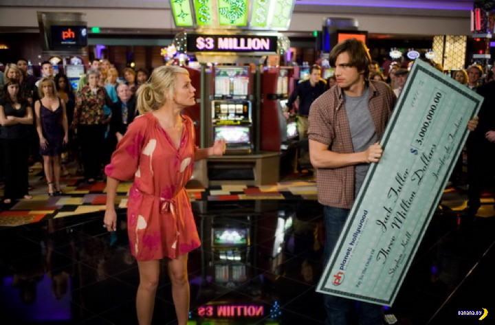 Выигрывать в казино и лотереи возможно!