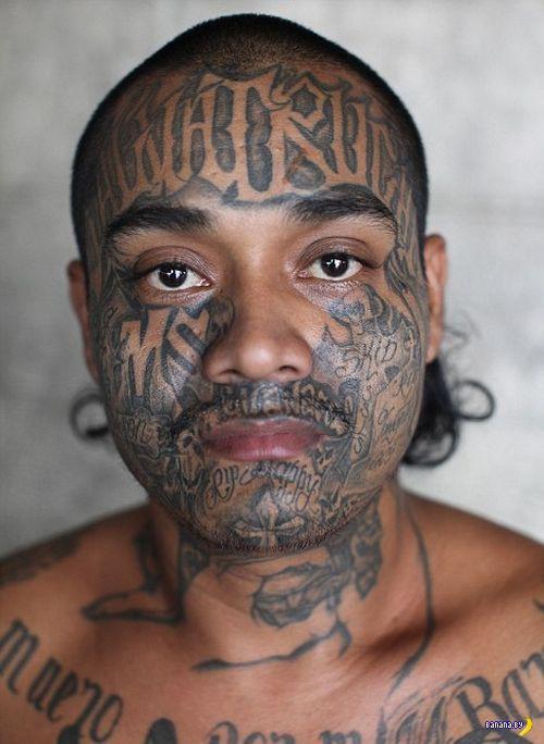 Милые мордашки заключенных в Сальвадоре