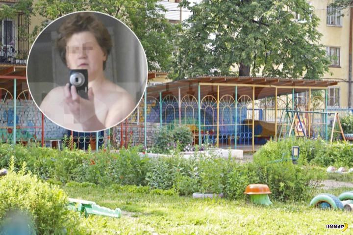 Скандал с 50-летней воспитательницей-эротоманкой