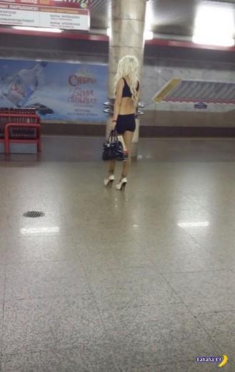 Горячая девушка из минского метро
