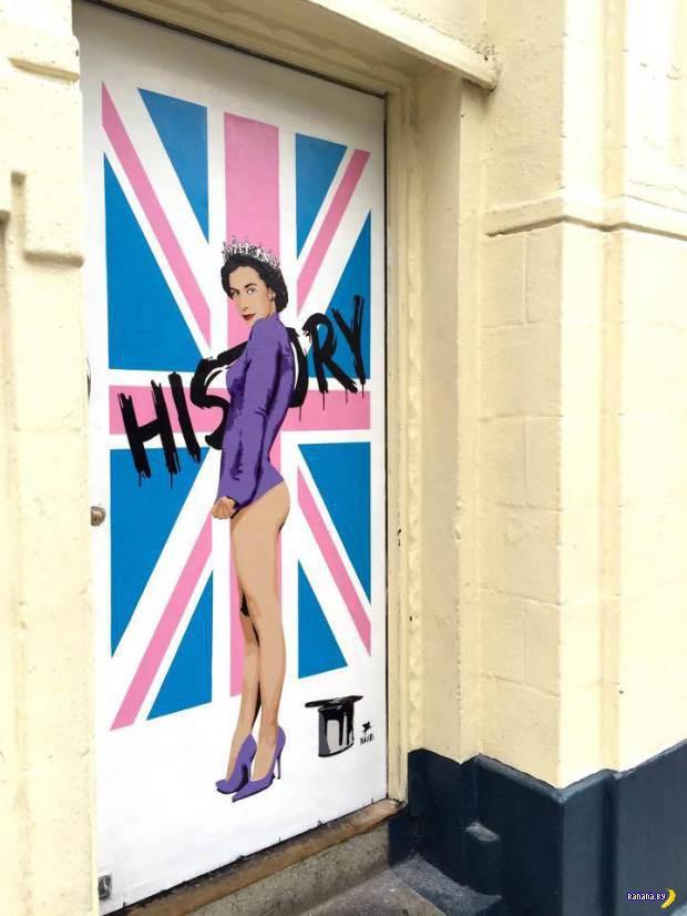 Секси британская королева