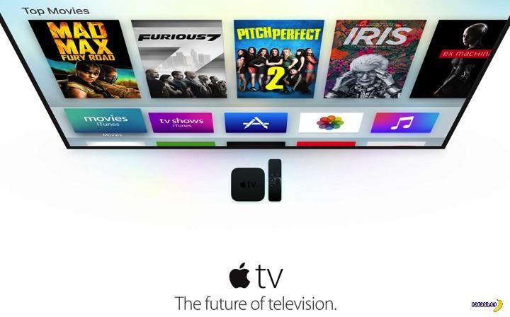 Компания Apple показала новинки