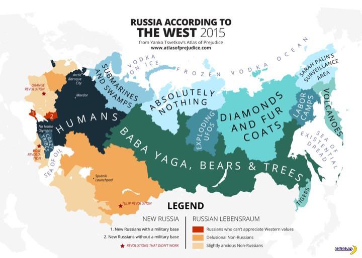 Как Запад видит Россию 2015