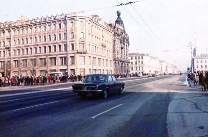 ���� - 1981