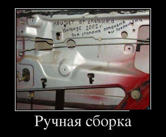 Демотиваторы - 524