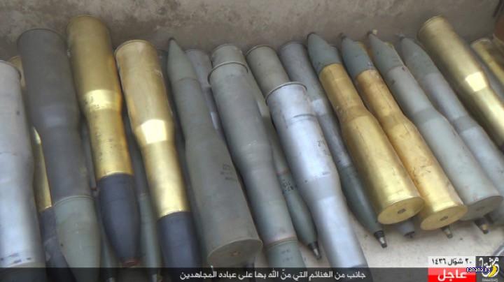 ИГИЛ похвастались химическим оружием