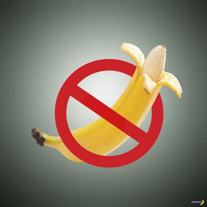 Сколько надо съесть бананов чтобы умереть?