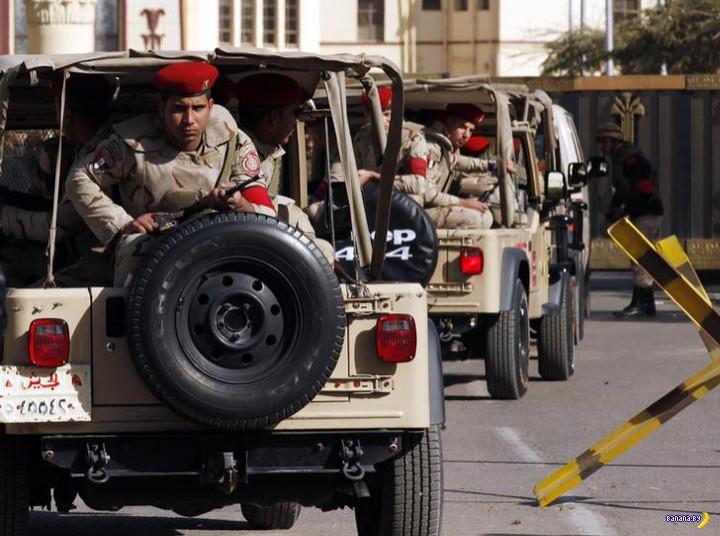 Египетский спецназ расстрелял мексиканцев