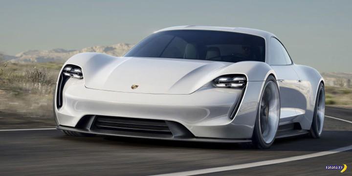 Porsche идет по пути Tesla