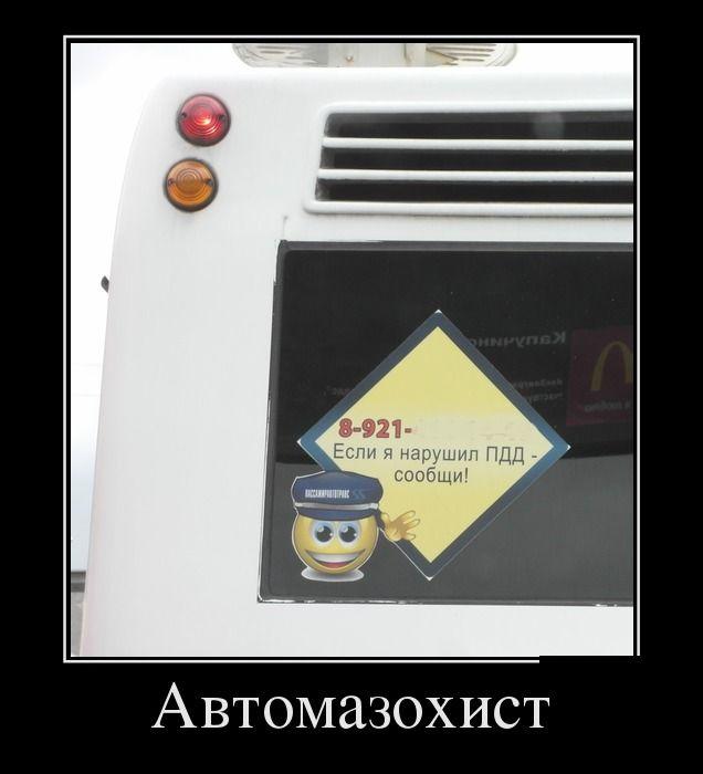 Демотиваторы - 526