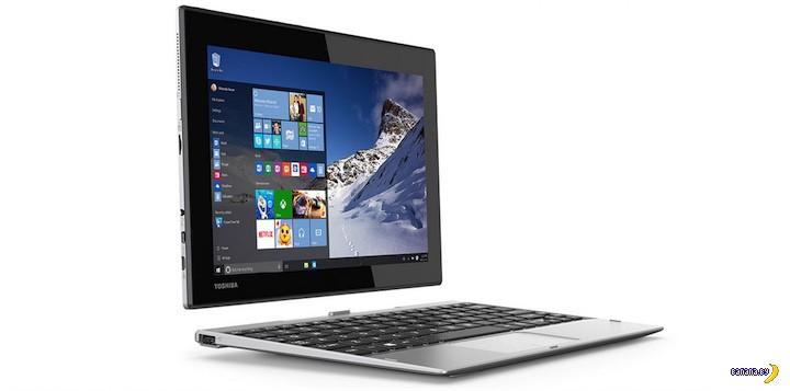 Недорогой ноутбук-трансформер от Toshiba