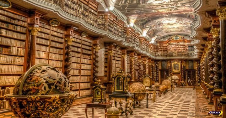 Самая красивая библиотека в мире