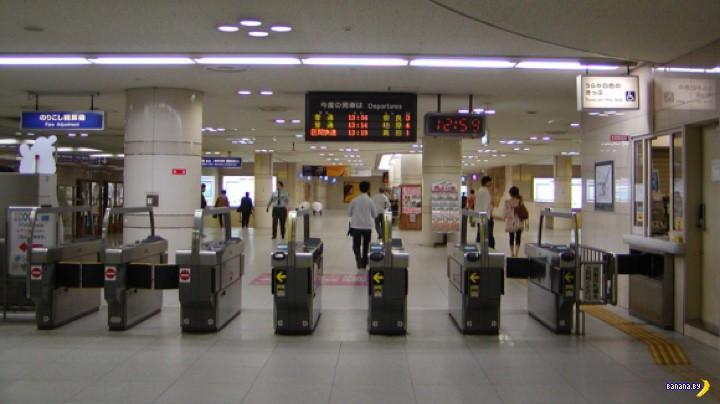 Японское метро и честность