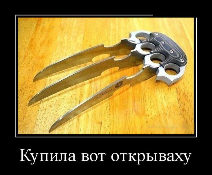 Демотиваторы - 529