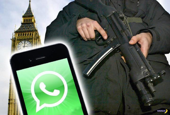 В Великобритании могут запретить некоторые мессенджеры