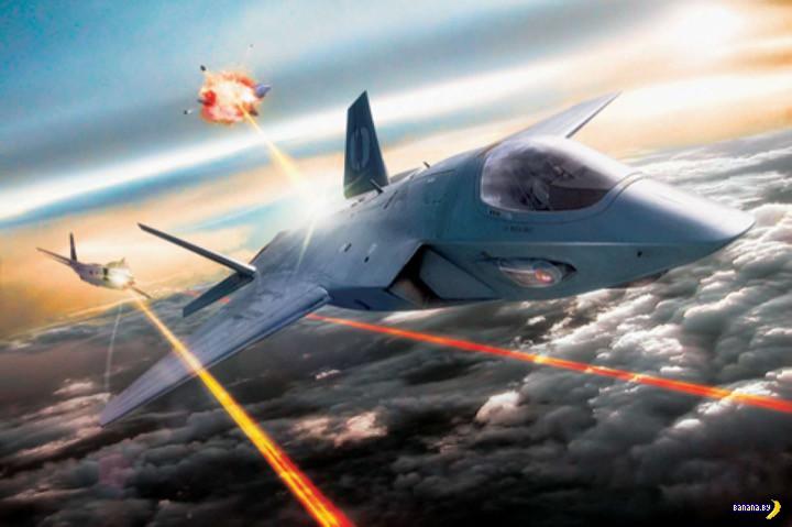ВВС США будут иметь боевые лазеры к 2020 году