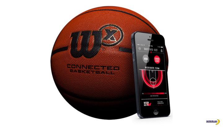 Теперь еще и умный баскетбольный мяч