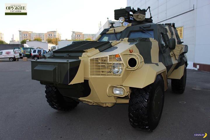 Украина снова показала новую военную технику