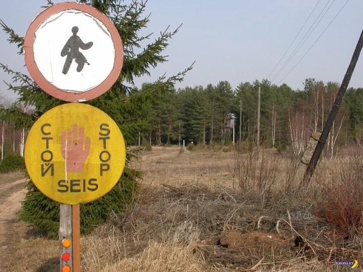 Латыши построят забор на границе с Беларусью