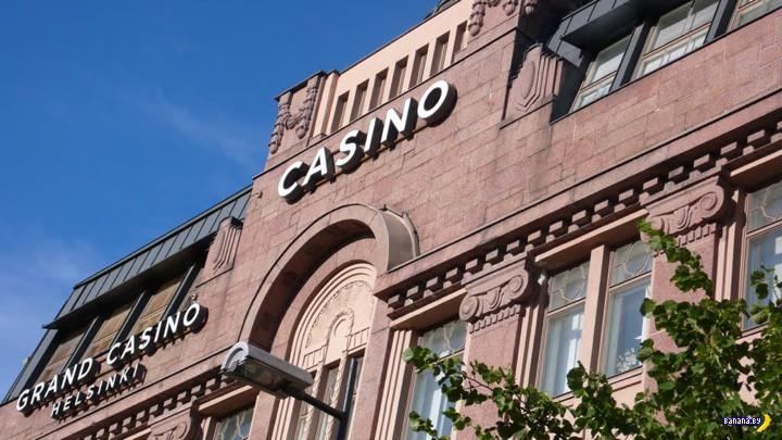Государство и казино Финляндии
