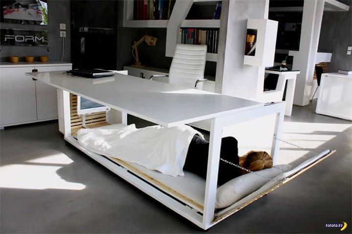 Мечта офисного раба
