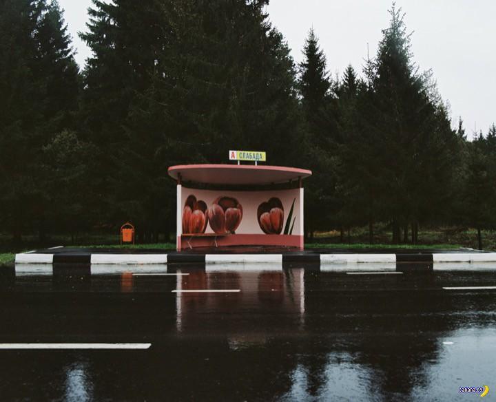 Красота белорусских автобусных остановок