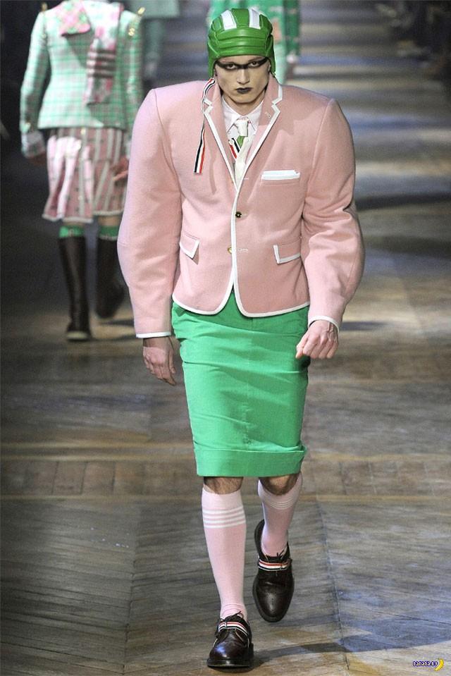 Пора одеваться по моде!