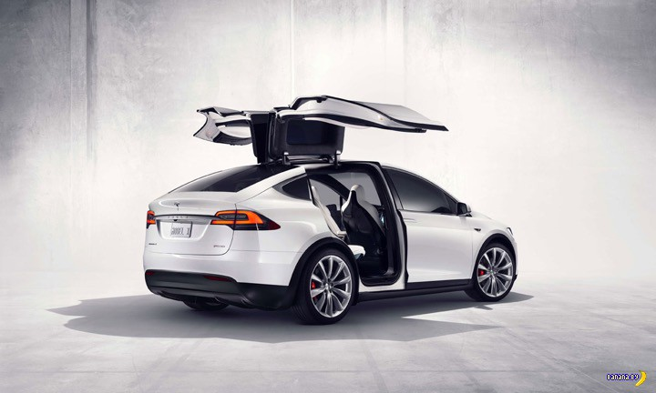 А вот и Model X
