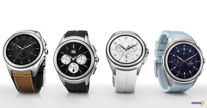 Симпатичные умные часы от LG