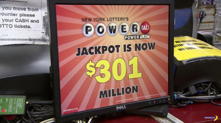 Почти треть миллиарда долларов с неба!
