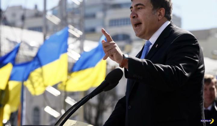 Саакашвили за легализацию казино в Одессе