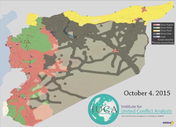 Немного о Сирии