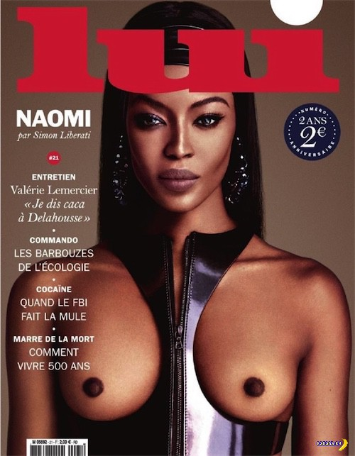 Наоми Кэмпбелл для Lui Magazine