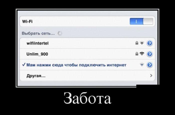Демотиваторы - 540