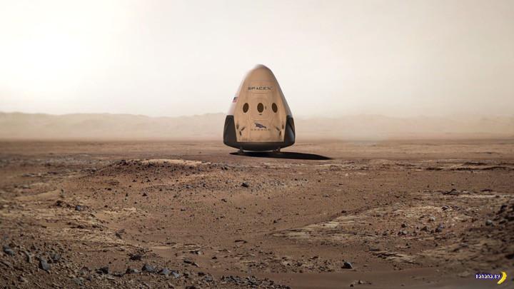 Лас Вегас против NASA