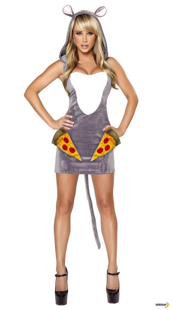 Пицца, крыса и Хэллоуин