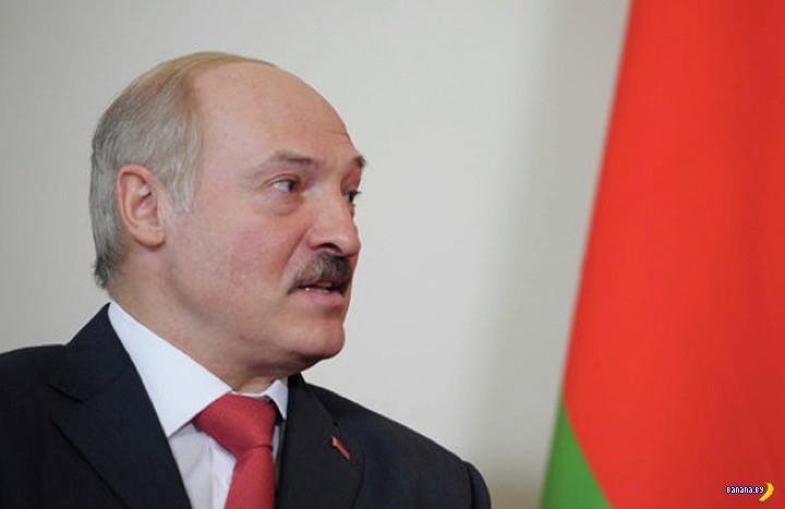 Лукашенко: какая база?