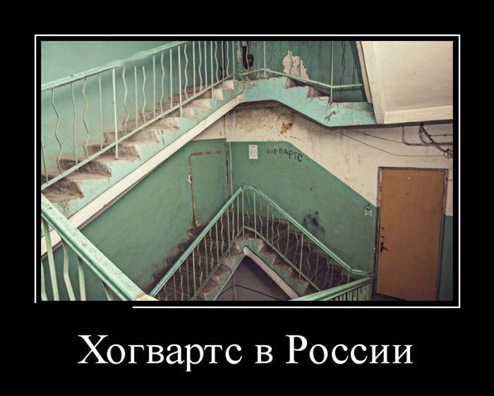 Демотиваторы - 541