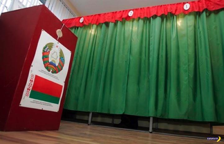20% избирателей уже проголосовали в Беларуси