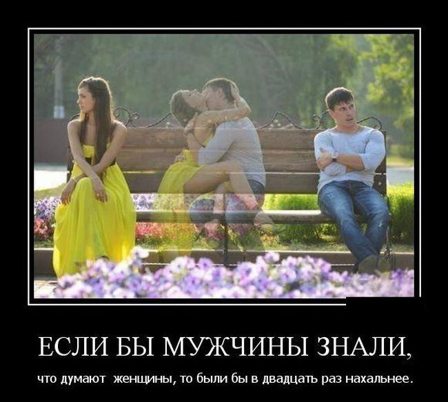 Демотиваторы - 543